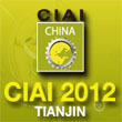 8th_china_international_industry_automation_technical_&_equipment_exhibition_in_tianjin