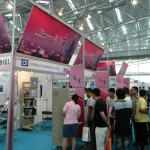 8th_international_industry_automation_technical_&_equipment_exhibition