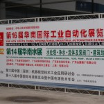 16th_exhibition_of_the_industrial_automation_and_control