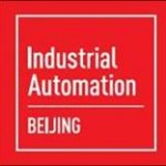 industrial_automation_beijing_2014